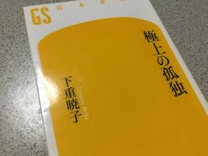 94C9EF03-CBE5-4085-9949-B877285F275F.jpeg