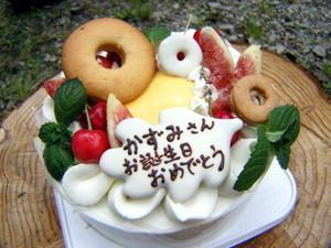 和美バースデーケーキ.JPG